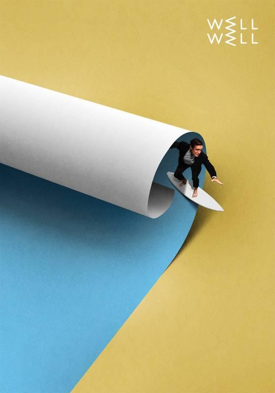 Эйко Ойала (Eiko Ojala) - иллюстратор, графический дизайнер