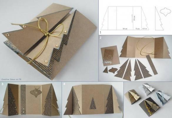 Рождественские открытки из картона