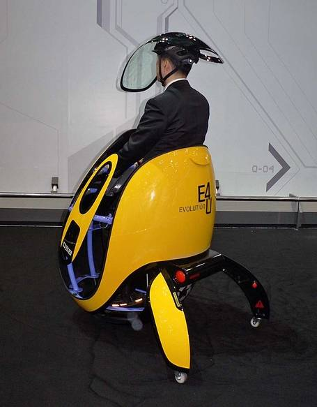 Персонального средства передвижения E4U от Hyundai