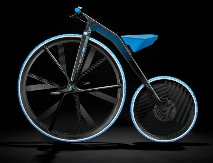 Concept 1865 от BASF